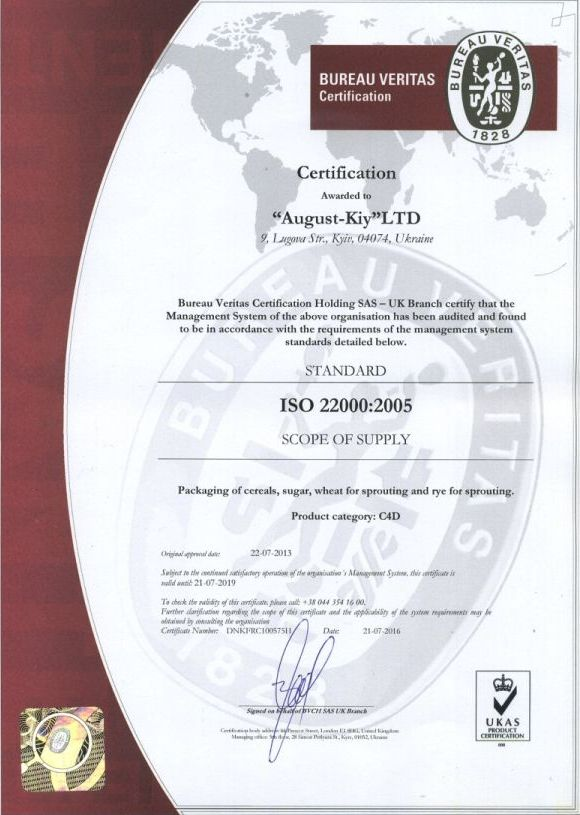 Bureau Veritas Certificate for August-Kiy
